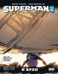 SUPERMAN YEAR ONE Η ΑΡΧΗ